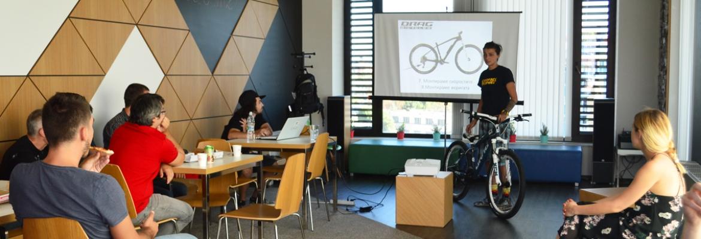 Bike Workshop - Questers