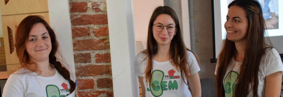 Giving Programme - IGEM Bulgaria - Questers