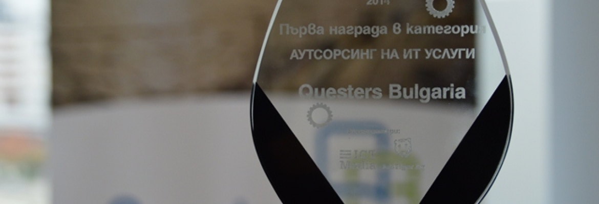 Questers Awarded Top IT & Communications Employer - Questers